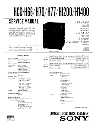 sony fhb70cd service manual immediate download