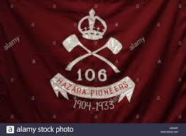 Army Flag Pictures Flag Standard Of The 106 Hazara Pioneers Part Of The British Army