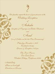 wedding invitation messages indian wedding invitation wording template indian wedding