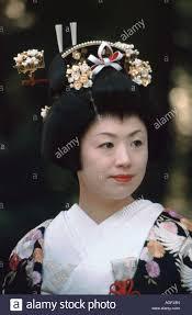 traditional bridal hairstyle bridal kimono stock photos u0026 bridal kimono stock images alamy