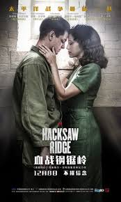 click to view extra large poster image for hacksaw ridge movies