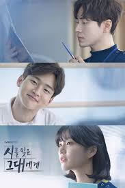 dramafire cannot open watch korean drama a poem a day full episodes eng sub free online