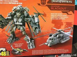 leaked clear image of leader blackout from 2018 transformers movie