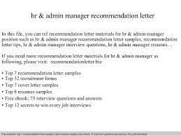 hr u0026 admin manager recommendation letter