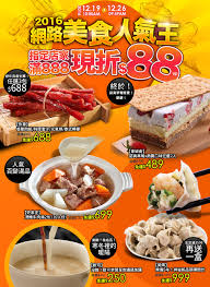 cuisine des 馥s 80 cuisine 駲uip馥 destockage 100 images cuisine 駲uip馥