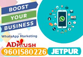 tutorial whatsapp marketing hitechhindi seo expert digital marketing tutorial in hindi