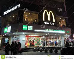 mcdonald u0027s shop in china and christmas decorations editorial