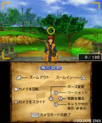 Dragon Quest Monsters Super Light Dragon Quest Viii Latest Batch Of Screenshots Showcase The Camera