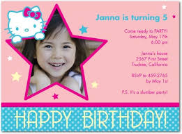 kitty birthday party invitations templates