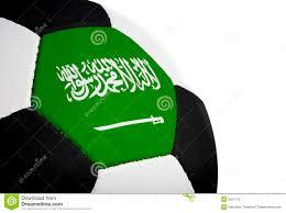 Flag Football Play Designer Saudi Arabian Flag Football Stock Image Image 3251115