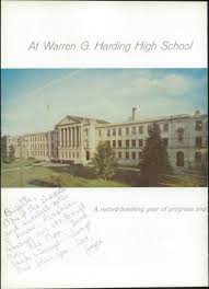 paul harding high school yearbook explore 1963 warren g harding high school yearbook warren oh