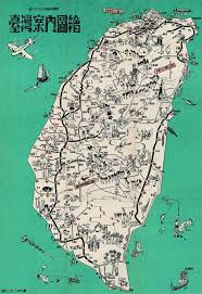 Harbin China Map by 545 Best Word Antique Maps Images On Pinterest Antique Maps Old