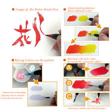 bianyo 20 colors premium painting brush pens set soft flexible tip