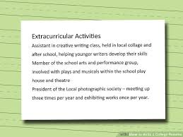 Examples Of A Resume For A Teenager 3 Easy Ways To Write A College Resume With Pictures