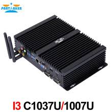 popular rugged industrial computer buy cheap rugged industrial
