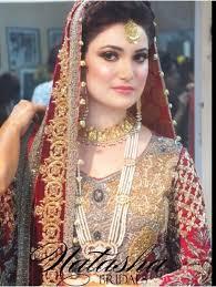 Trendy Pakistani Bridal Hairstyles 2017 New Wedding Hairstyles Look 15 Best Bride Hairstyle Images On Pinterest Bride Hairstyles