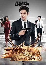 sinopsis film lee min ho i am sam the most awesome images on the internet bounty hunter korean and