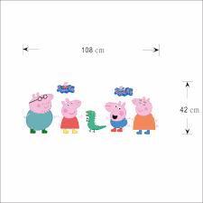 aliexpress com buy pink cute peppa pig wall stickers george