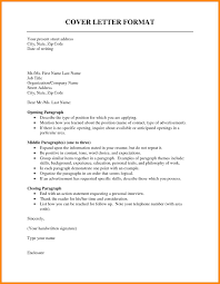 Teacher Cover Letter With No Experience Cover Letter Layout Uk Images Cover Letter Ideas