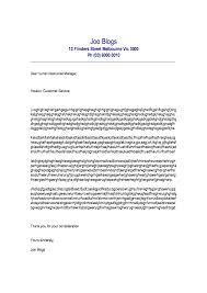 Sample Cover Letter For An Administrative Assistant Position Cover Letter Au Resume Cv Cover Letter