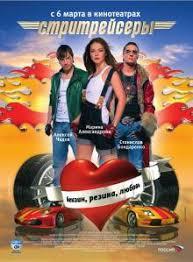 Sem Limite Filme - turbinados sem limite para velocidade 2008 filme cineplayers