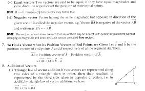 important questions for cbse class 12 maths algebra of vectors