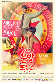 poster film romantis indonesia lucky romance asianwiki