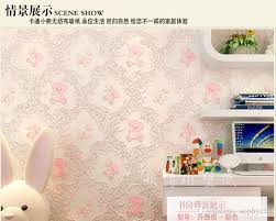 3d pink baby bear wallpaper cartoon thickening sticker kids