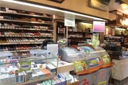achat bureau de tabac reprendre un bureau de tabac savoir se diversifier