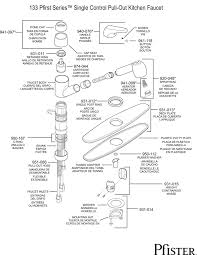 l post replacement parts 133 pfirst series