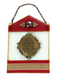 home blessing decorations arbel judaica wholesale online store