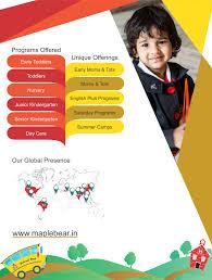 play school brochure templates play school phlet design fieldstation co