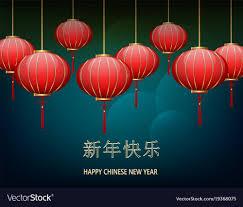lunar new year lanterns new year lanterns on blue background vector image