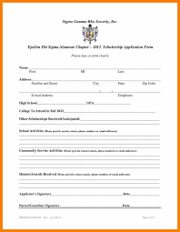 high scholarship application template monthly budget forms