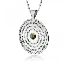 necklace pendant names images 72 names of god wheel necklace kabbalah pendant by haari canaan jpg