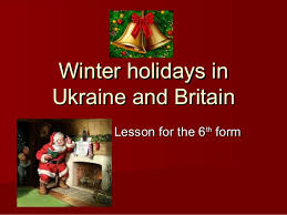 winter holidays in ukraine and britain 1 638 jpg cb 1449594425