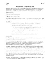 sample of essay for college what should i write my college essay on for summary sample with what should i write my college essay on about sample proposal with what should i write