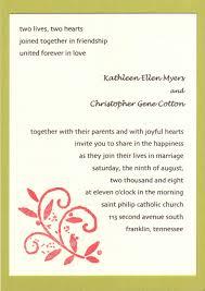 wedding invitation exles wedding invitations wedding invitation wording exles