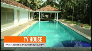 ecr party house from ecr beach guest house youtube