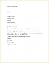 cover letter backgrounds professional resignation letter template