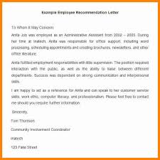 sample recommendation letter for employees format