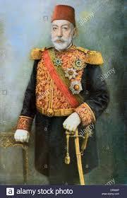 Mehmet Ottoman Ottoman Turkish Sultan Mehmed V 1844 1918 Or Mehmet V Portrait