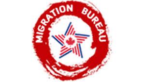 bureau immigration canada migration bureau canada corp immiplanet