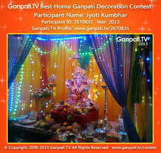 Home Ganpati Decoration Jyoti Kumbhar Ganpati Tv