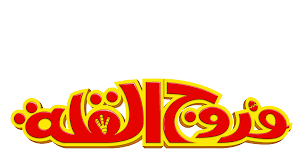 chicken logo mohammedanis deviantart