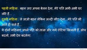 quotes images shayari vachan life love hindi quotes pics u0026 wallpapers 2017 2018 hd