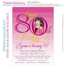 Surprise Invitation Cards 80th Birthday Party Invitations Party Invitations Templates