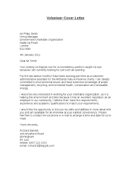 what is the purpose of a cover letter world of letter u0026 format