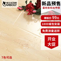 laminated flooring from the best taobao yoycart com