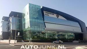 lamborghini headquarters bezoek aan de nieuwe lamborghini dealer in dubai foto u0027s autojunk